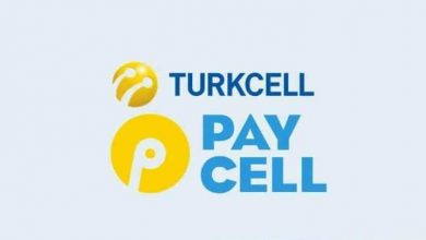 Photo of Turkcell Paycell İle 1 GB Bedava İnternet
